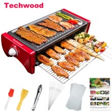 -Techwood electric grill non-stick electric baking pan smokeless electric oven household skewer machine iron plate barbecue pot GR-108L (large size - popular models) on JD