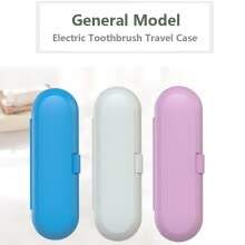 -Toothbrush box portable universal electric toothbrush box travel toothbrush box Electric Toothbrush Case on JD