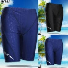 -Men Swimming Trunks Shorts Elastic Breathable Swimsuit Swimwear Summer Charm Underwear Panties Pants on JD