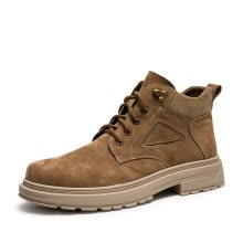 -Leather European and American style Martin boots high to help Martin shoes trend fashion casual wild men's Martin shoes on JD
