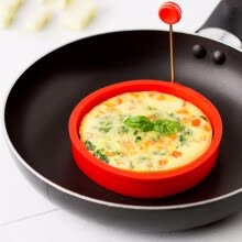 -New Creative Round Shape Silicone Omelette Mould Shape for Eggs Frying Pancake Cooking Mould Breakfast Essential on JD