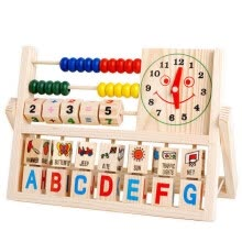 -NEW Children Baby Kids Learning Developmental Versatile Flap Abacus Wooden Toys on JD