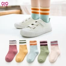 -9i9 long love long children's socks 5 pairs of autumn and winter stripes color matching socks baby socks boys and girls students socks 1900303 B models 9-12 years old on JD