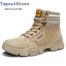 -TopoutShoes Men Height Increasing Military Boots Elevator Ankle Boots Work Boot Gain Taller 3.2inch / 8cm on JD