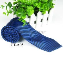 -Waterproof, oilproof, dustproof, foreign trade tie, adult superfine polyester twill, 7CM tie, wedding banquet, leisure on JD