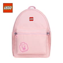 -LEGO LEGO children's school bag light shoulder bag 10 years old or older backpack adult fresh macarons color parent-child package large version men and women pink 20130 on JD