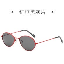 -2019 Fashion Eyewear Women Vintage Men Sunglasses Women Retro Luxury Mirror Round Sunglasses Metal Frame pink Lens Sun Glasses on JD