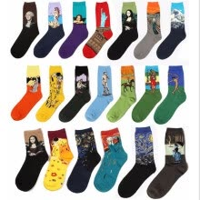-Fashion Art Cotton Crew Printed Socks Painting Character Pattern Women Men Harajuku Design Sox Calcetine Van Gogh Novelty Funny on JD