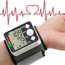 -Hot sale Digital Blood Pressure Monitor Wrist Health Care Healthy Heart Beat Rate Pulse Measure Machine on JD