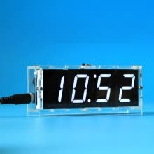 -51 Single-chip Microcomputer Light-control LED Digital Display Electronic Clock Making Kit DIY Manufacturing Accessories Parts on JD