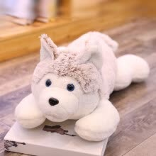 -Siaonvr Plush Cute Husky Dog Dolls Soft Toy Stuffed Animal For Home Decor Birthday Gifts on JD