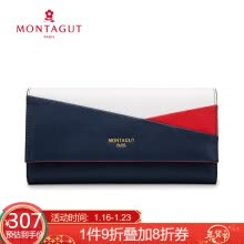 -MONTAGUT Wallet Women's Leather Long Wallet Multi-color Clutch Multi Card Holder Large Capacity Wild Lady Card Case 30% Off R2522034013 Blue / White / Red on JD