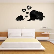 -Gobestart Elephant Wall Decor Mirror Sticker DIY Decal Removable Art Baby Kids Room Mural on JD