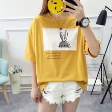 -Langyue Women's Cartoon Print Student Short Sleeve T-Shirt Female 2019 Summer New Loose Casual Simple Top LWTD191432 Yellow One Size / M on JD