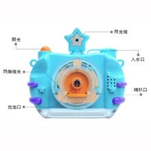 mini-cameras-Kids Bubble Machine, Camera Bubble Maker Automatic Bubble Blower For Party, Wedding, Outdoor Indoor Games on JD