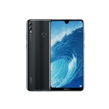 mobile-phones-Huawei Honor 8X Max Android 8.1 4G Smartphone 7.12 Inch Octa Core 6GB RAM + 64GB ROM 4900 MAh on JD