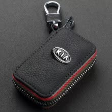 -Real Leather Car Key Case Keys Cover Holder Bag For Toyota Nissan Mazda Cadillac Lexus Hyundai Kia on JD