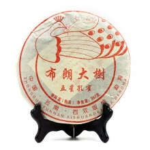 -2013 Brown Big Tree Ripe Puer Tea Five Star Peacock Shu Puer 357g on JD