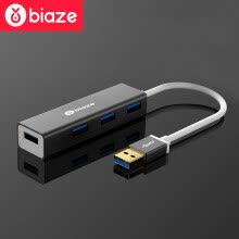 -BIAZE USB splitter 3.0 HUB hub high-speed expansion of a drag four port 0.5 meters laptop 4-port all-aluminum HUB converter HUB3-metal gray on JD