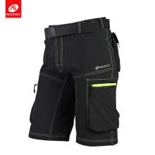 -NUCKILY Summer MTB Shorts Mens Sports Bike Riding Short Pants Leisure Cycling Clothing on JD