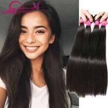 Discount brazilian straight weave hairstyles with Free Shipping ...