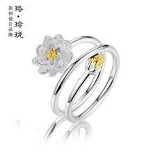-Luo Linglong s925 sterling silver ring female lotus ring personality fresh creative ring adjustable elastic size on JD