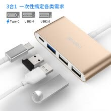 -Stiger USB-C Converter Apple Macbook pro accessories type-c turn usb adapter champagne gold on JD