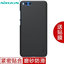 -NILLKIN millet note3 matte phone case / case / cell phone case black on JD