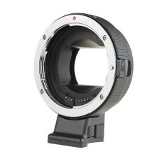 -COMMLITE Auto-Focus Mount Adapter EF-NEX for Canon EF to Sony NEX Mount on JD