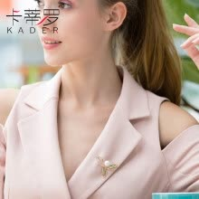 875062454-Catherine pearl brooch female simple brooch personality temperament pin Korean luxury atmospheric cardigan buckle accessories on JD