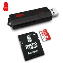 875061488-Chuan Yu USB3.0 high-speed SD camera card TF phone card multi-function combo card reader C307 on JD