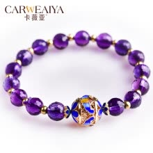 875062458-Carweaiya amethyst single ring design bracelet Cloisonne Butterfly Pendant Chinese style traditional hand-made on JD