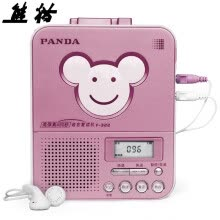 875072520-PANDA F-332 Repeater Tape Drive English Learning Machine Tape/U Disk TF Card mp3 Player Recorder Transcription Radio on JD