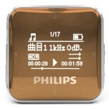 mp3-mp4-Philips (PHILIPS) SA2208 flying sound effects 8G fever lossless mini sports running MP3 player FM radio recording blue on JD