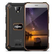 -NOMU S10 PRO 5.0 inch 4G Smartphone Waterproof Shockproof Dustproof Android 7.0 Quad Core 1.5GHz MTK6737T on JD