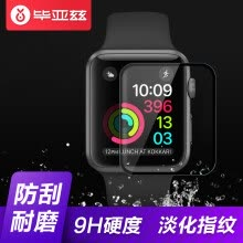-BIAZE Apple Watch iwatch Cover Frame All-inclusive Drop Soft Shell для apple watch3 / 2 Universal 42mm-JK350 White on JD