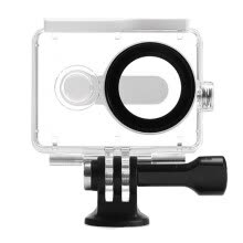 -EACHSHOT® 40m Underwater Waterproof Protective Housing Case For Xiaomi Yi Action Camera (White) on JD