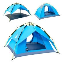 hammocks-tents-sleeping-bags-Ulecamp suede mattresses outdoor picnic mats climbing cushions tents inside outdoor camping pad deer KC-03XL on JD