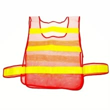 first-aid-[Jingdong supermarket] interest line reflective security vest reflective clothing thickening black net yellow strip bright traffic safety warning reflective vest sanitation construction on duty riding safety clothing on JD