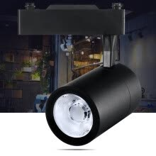 spot-lamps-30W LED Tracking Light clothing store backdrop Gallery High-power rails Spotlights Ceiling 30W 6000K white light on JD