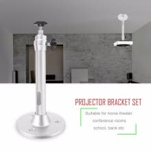 projector-brackets-Universal Mini Aluminium Alloy 360 Degree Rotation LCD DLP Projector Ceiling Wall Mount Metal Bracket Holder Stand on JD