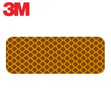 -3M Reflective Universal Safety Warning Scratch Car Sticker Bicycle Electric Car Safety Warning Car Sticker Long 3*8cm (10 Pieces) Diamond White on JD
