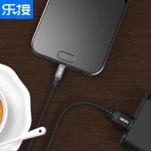 LEGO LEJIE Micro usb Android data cable / 2A fast charger cable lengthened 2 meters black for Huawei / millet / Samsung / Huawei / Meizu LUMC-3200B