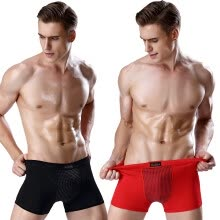 briefs-Qianbeili.vk Men's Underwear Health Therapy Boxers Soft Shorts(pack of 2) on JD