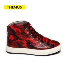 875062322-THEMUS Men's Boots Camouflage Balance Series 201543 on JD