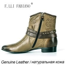 -2015 New style spring/winter genuine leather women short boots with hollow on JD