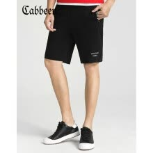 -Carbine CABBEEN 3182161508 Carbine Men's Slim Pants Casual Knit Shorts Personality Youth Spring and Summer Midfoot Pants Tide Brand Personality J Coal Black 01 48/170/M on JD