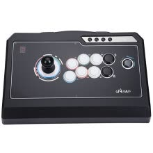 game-controllers-steering-wheels-Boxing (QANBA) Q4-4018 all three and multi-function fluorescent arcade game rocker on JD