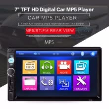 -7010B 7 inch Bluetooth V2.0 TFT Screen Car Audio Stereo MP5 Player 12V Auto Video Support AUX FM USB SD MMC Remote Control on JD