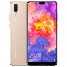 -Huawei P20 CN VERSION Firmware 4G LTE Mobilephone Face ID 5.8 inch Full View Screen Android 8.0 smartphone on JD